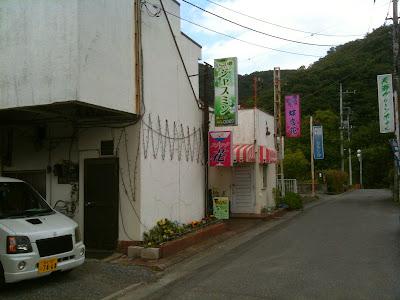 長瀞町・温泉街