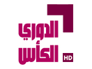Al Dawri and Al Kass TV