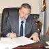 جدول الثانوية العامة نظام حديث بعد التعديل مصر 2015