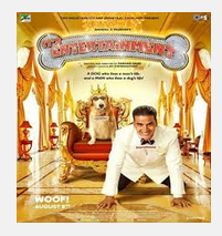 Veerey Di Wedding by Mika Singh Mp3 Song Download It's Entertainment