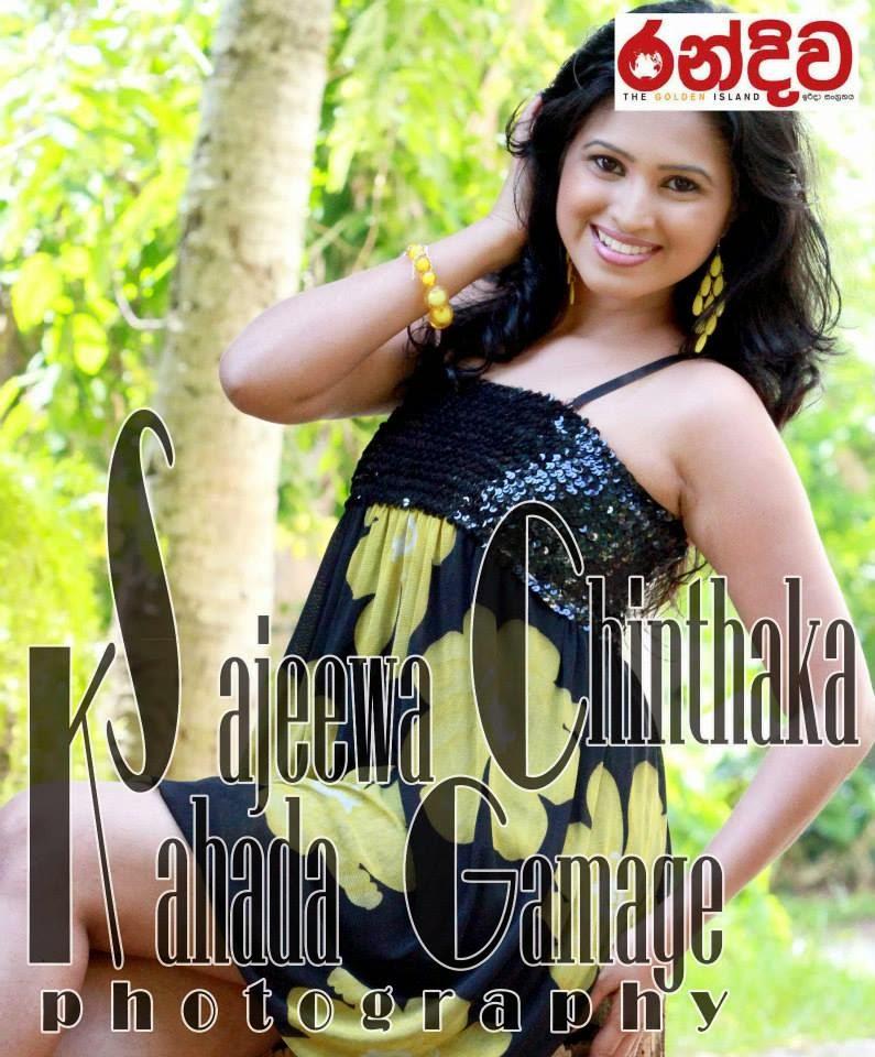 Nilukshi Madushika hot