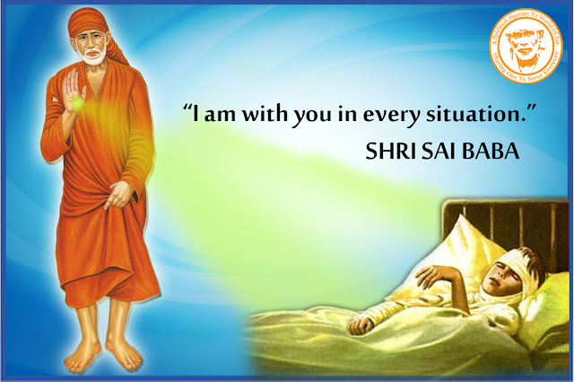 A Couple of Sai Baba Experiences - Part 980