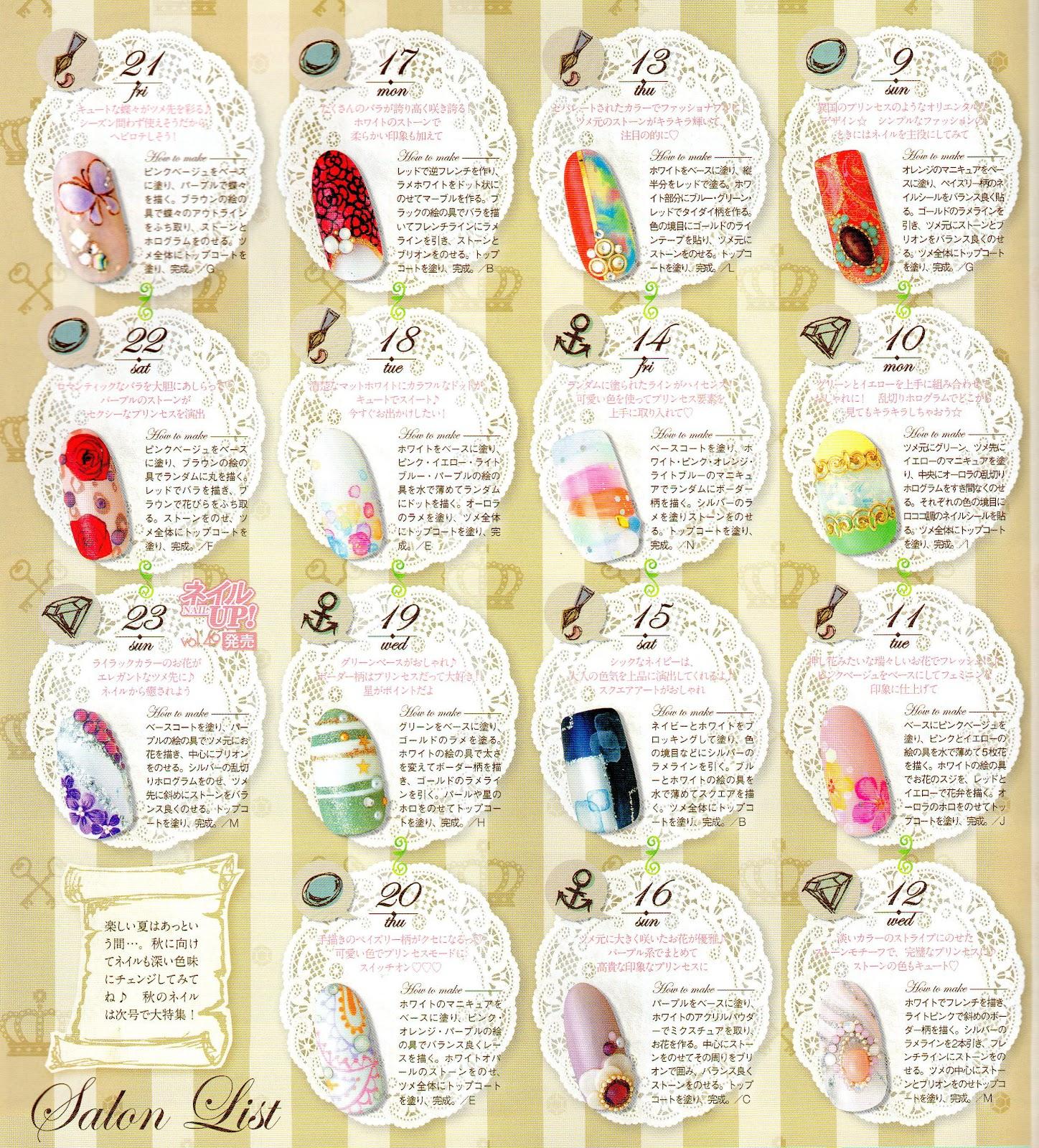 Ideas For Calendar Art : September nail inspiration art ideas dizzy miss