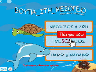 http://medsos.gr/medsos/index.php?option=com_content&view=article&id=1595
