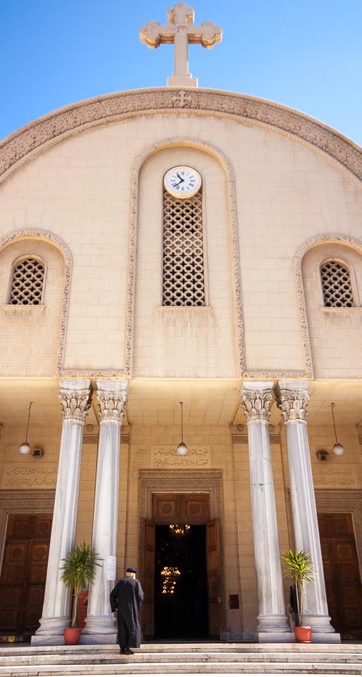 a Szent Márk székesegyház