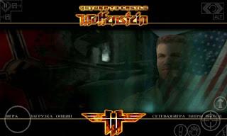 Download Return To Castle Wolfenstein v2.1 APK Data Obb Full Torrent
