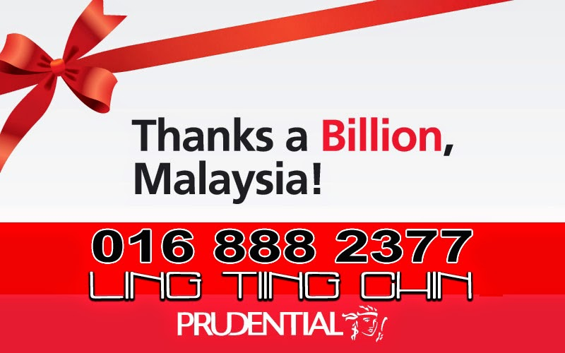 my prudential