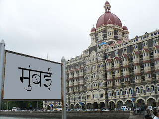 Great Taj Hotel Mumbai