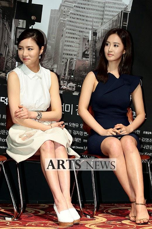 Gwon Yu Ri (권유리) - 'Fashion King' press conference on Wednesday, 14 March 2012