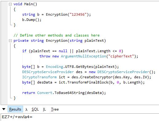 DES加密程式