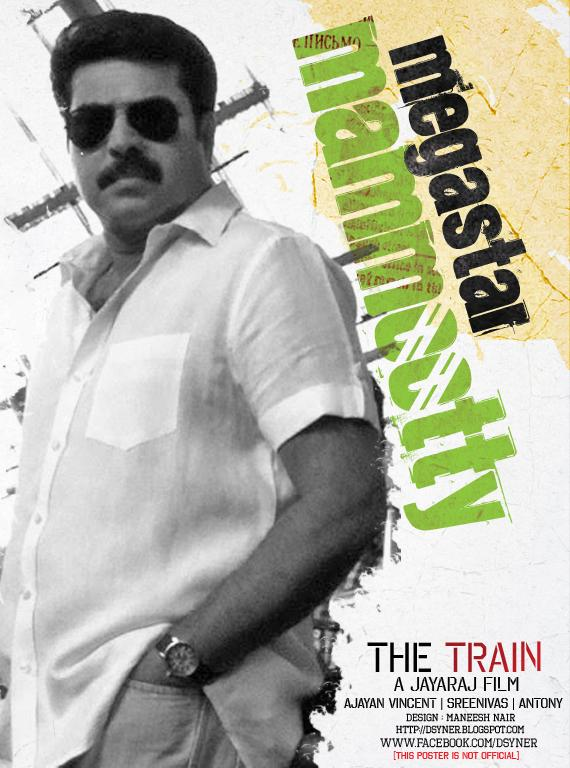 The Train Malayalam Movie Songs Free mp3 songs of The Train Malayalam Movie Bhaktha The Train