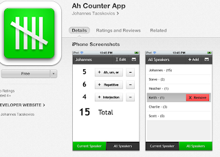 Screenshot of Ah Counter app