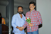 Malligadu Marriage Bureau audio platinum disk function-thumbnail-5