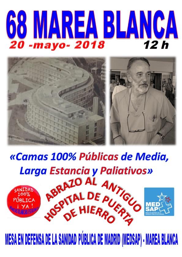"""20 de mayo Por el Hospital  """"Luis Montes"""""""