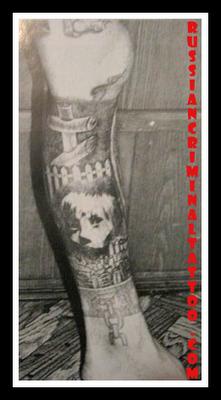 USSR tattoo