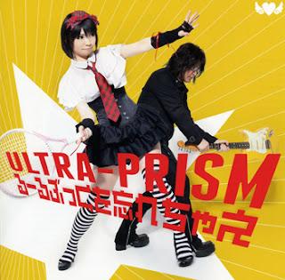 Softenni OP Single - Rulebook wo Wasurechae