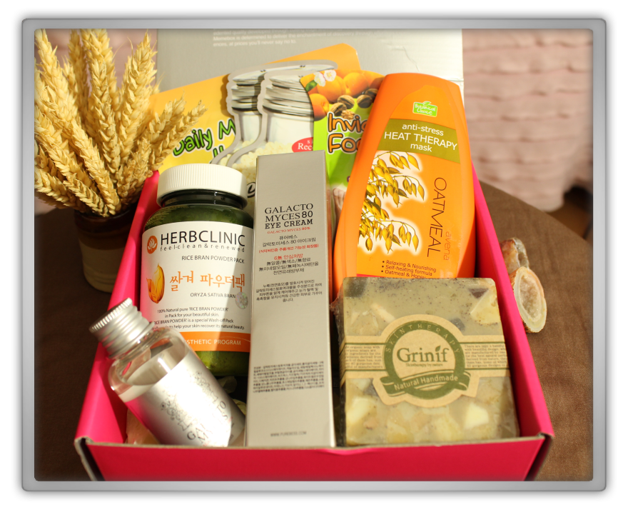 겟잇뷰티박스 by 미미박스 memebox beautybox # special #6 whole grain unboxing review preview box look inside