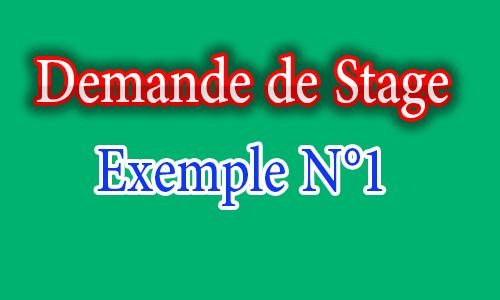 partenaire de r u00e9ussite   demande de stage de fin d u2019 u00e9tude   exemple n u00b01