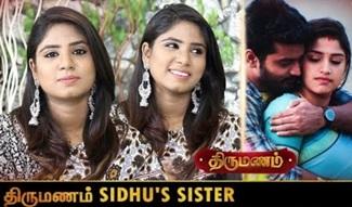 Thirumanam Serial Actress Reysa Interview