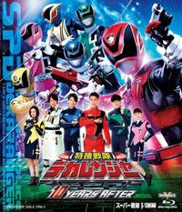 Special Police Dekaranger 10 Years After Sub  sp