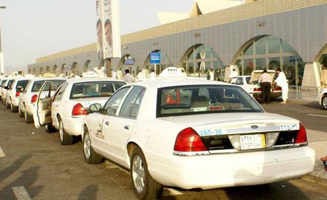 Taksówki w Al-Khobar czyli odpowiedź dla Futrzaka