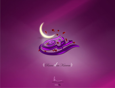 Welcome Ramadan 2013 Cards