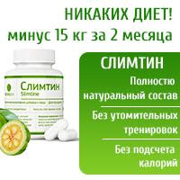 Рецепты для похудения от аниты луценко
