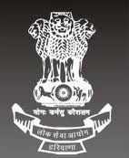 www.hpsc.gov.in or www.hpsconline.in Haryana Public Service Commission