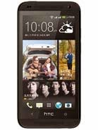 HARGA HP HTC DESIRE 601 dual sim