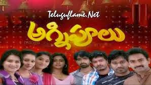 Agni Poolu Serial Title Song