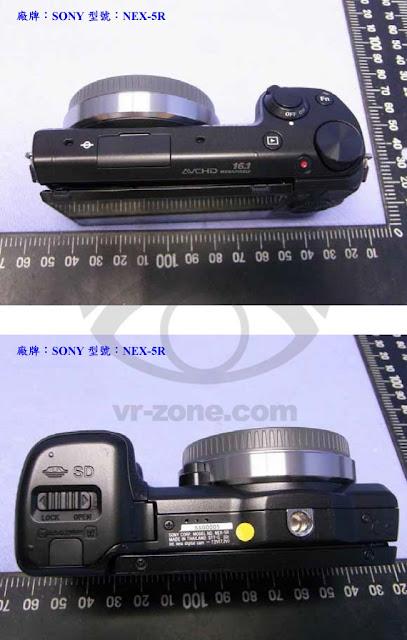 Fotografie della Sony NEX-5R dall'alto