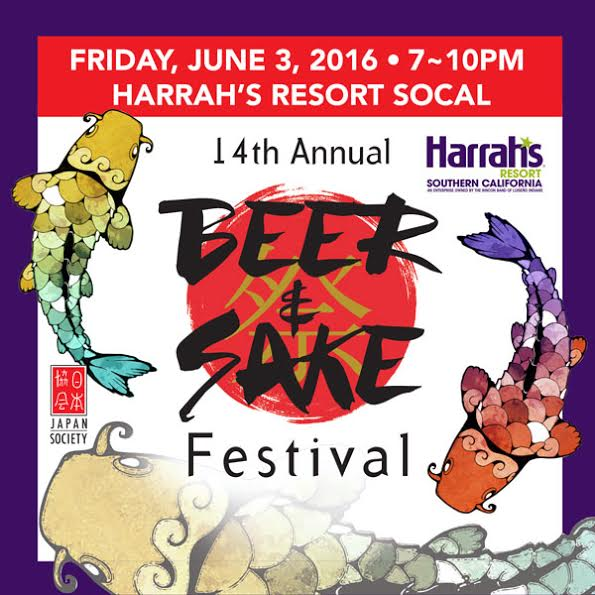 Save on passes & Enter to win tickets to the 14th Annual Beer & Sake Festival - June 3