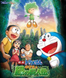 Xem Phim Nobita Và Truyền Thuyết Thần Rừng - Doraemon 2013