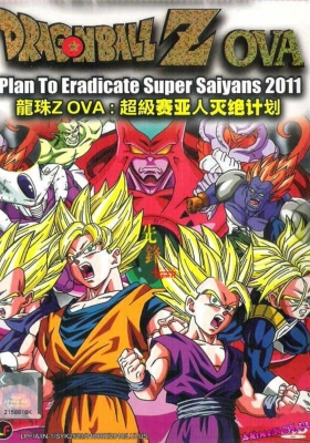 Dragon Ball Z: Plan to Eradicate Super Saiyans OVA Remake (Dub)