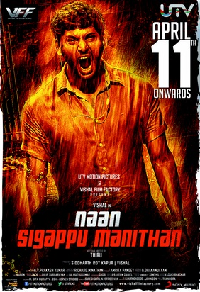 Vishal Naan Sigappu Manithan Tamil Movie Review Naan Sigappu Manithan Tamil Movie