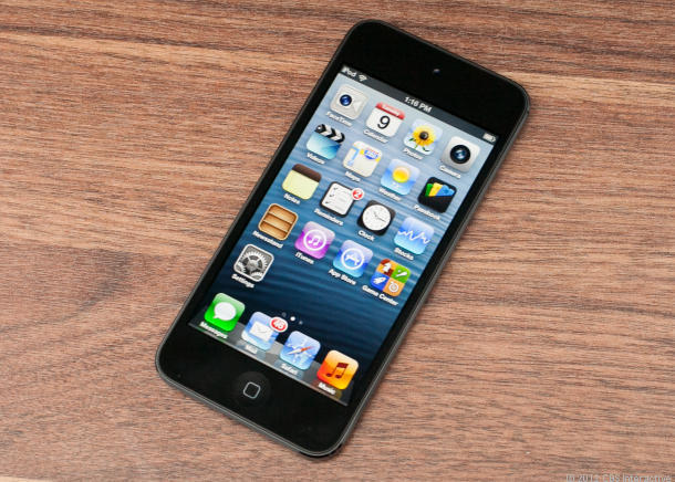 How to get a free ipod touch without doing anything
