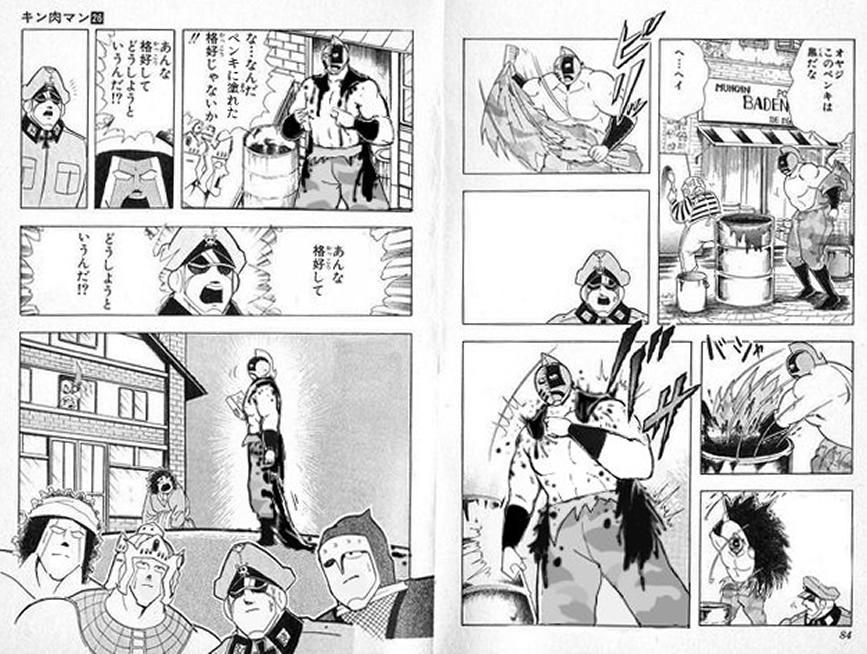 【漫画】ゆでたまご・嶋田隆司:「キン肉マン」連載40周年に「信じられない」と感慨 連載終了危機も明かす YouTube動画>2本 ->画像>121枚