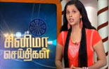 Cinema Seithigal 07-06-2013 Tamil Cinema News