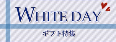 http://www.daimaru-matsuzakaya.jp/cmdtylist/actionNameTxt/searchSite/cc/1/shc/101/scc/393