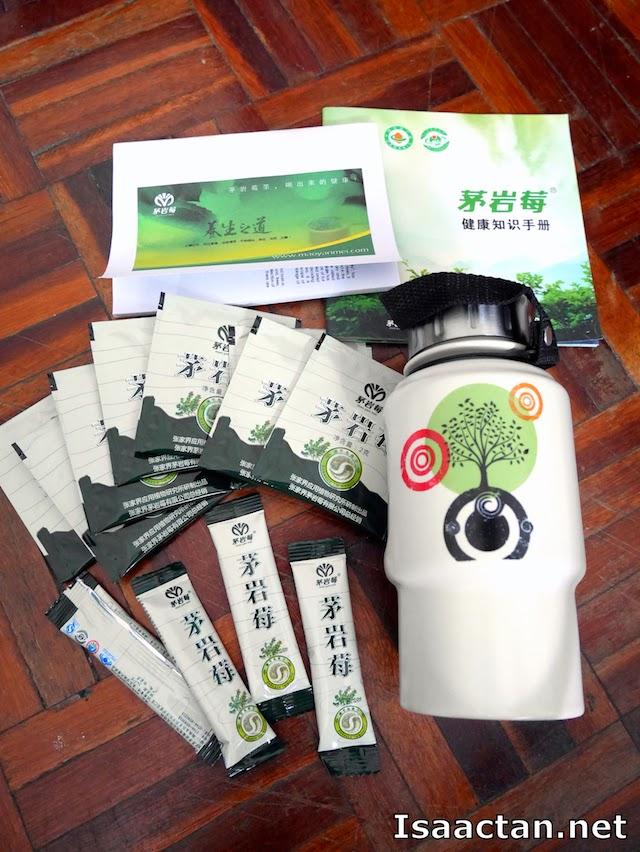 Mao Yan Mei Tea
