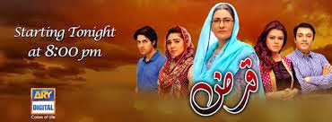 Qarz Episode 19,dramastubepk.blogspot.com,5th November 2013 By Ary Digital