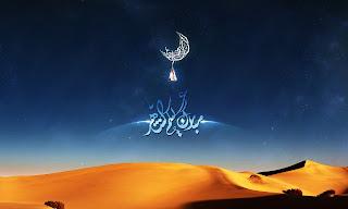 Jadwal dan buka Puasa 2012 Ramadhan 1433 H