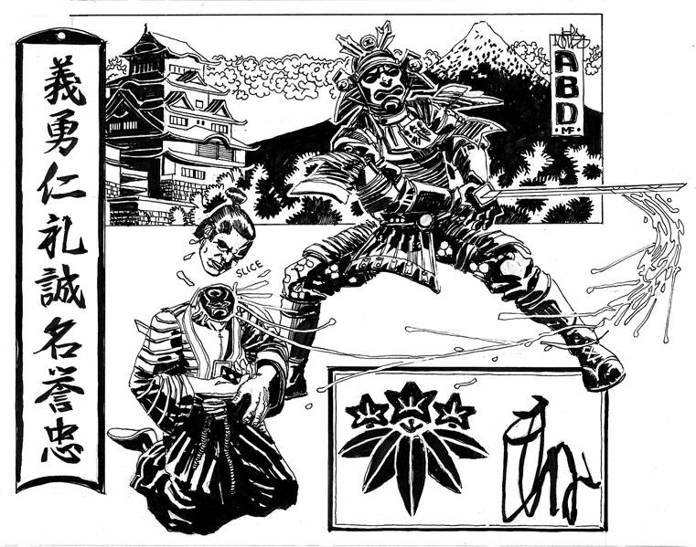 Omega Sketch: Kamakura Shogunate