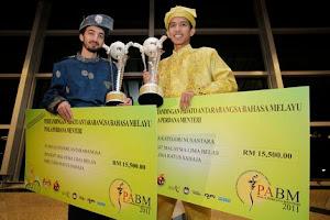 Johan PABM 2011 (Kategori Nusantara)