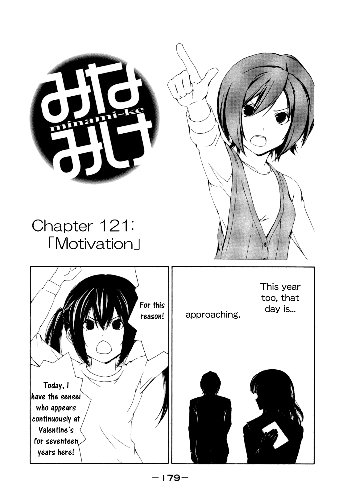 Minami-ke - Chapter 120