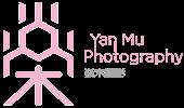 Yan Mu Photography / 婚攝焱木 / 自助婚紗工作室 / 婚禮攝影 / 歐洲婚紗 / 巴黎婚紗 / 海外婚紗婚禮