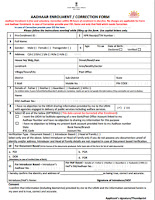 Aadhar Card Application Form in English
