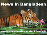 News In Bangladesh
