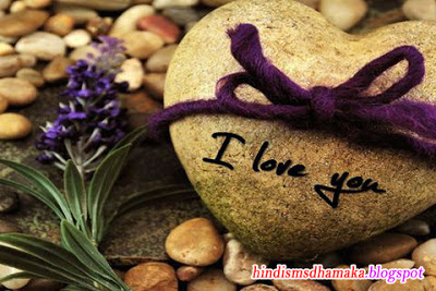 I Love You Wallpaper For Gf : I Love You Wallpaper For Girlfriend Hindi SMS Dhamaka