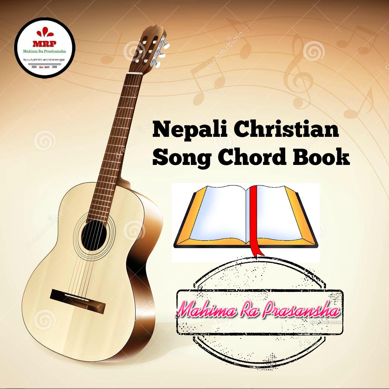 Nepali Worship Song With Chords Lyrics Halleluya Bhandai
